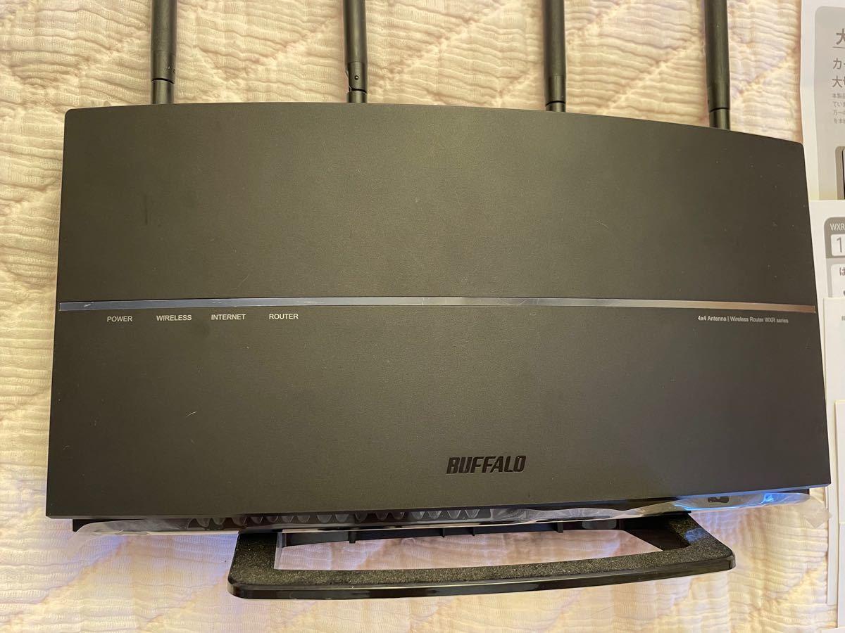バッファロー BUFFALO 無線LANルーター WXR-2533DHP2