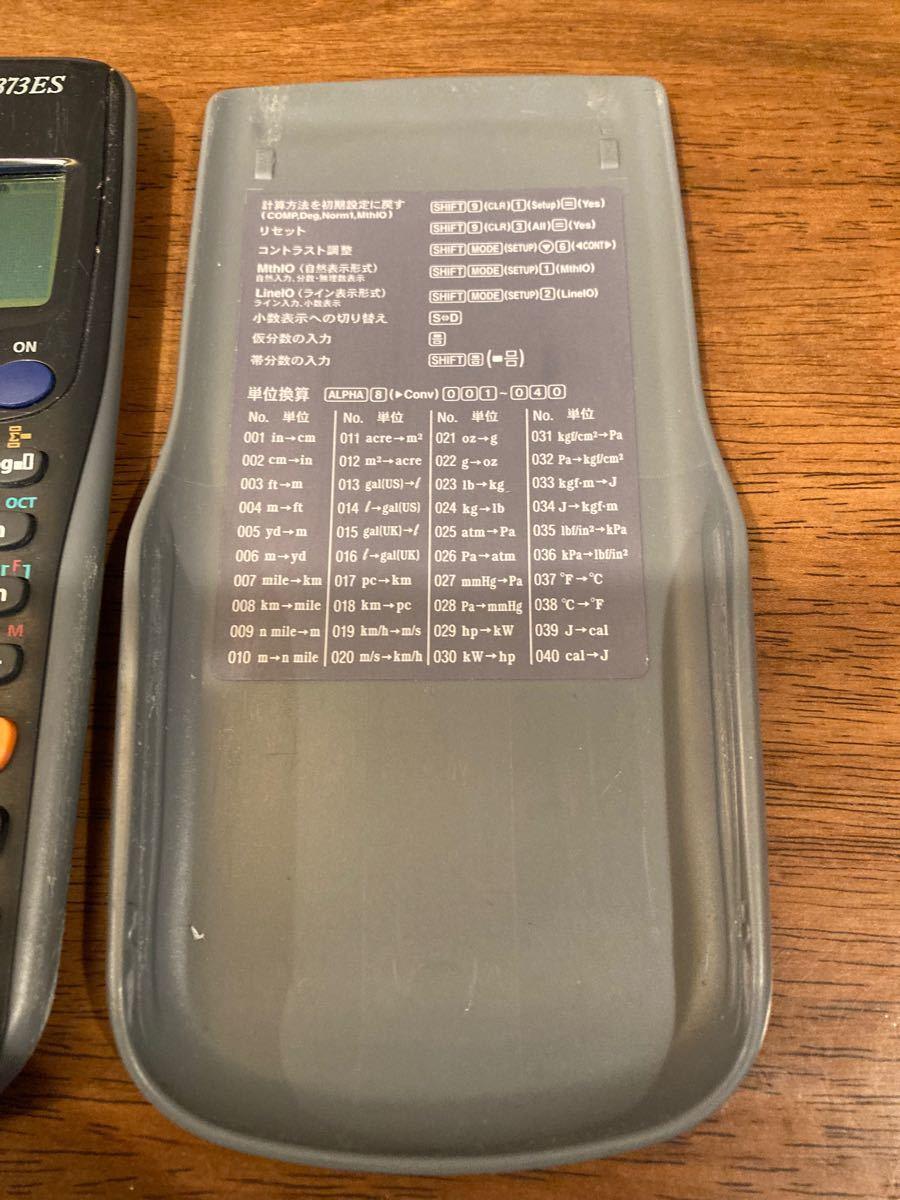 CASIO 関数電卓 fx-373ES