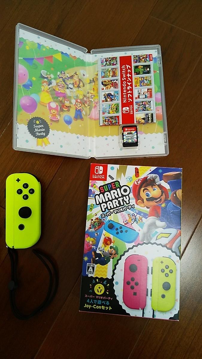 ニンテンドースイッチ スーパー マリオパーティ 4人で遊べる Joy-Conセット [Nintendo Switch]  ソフト
