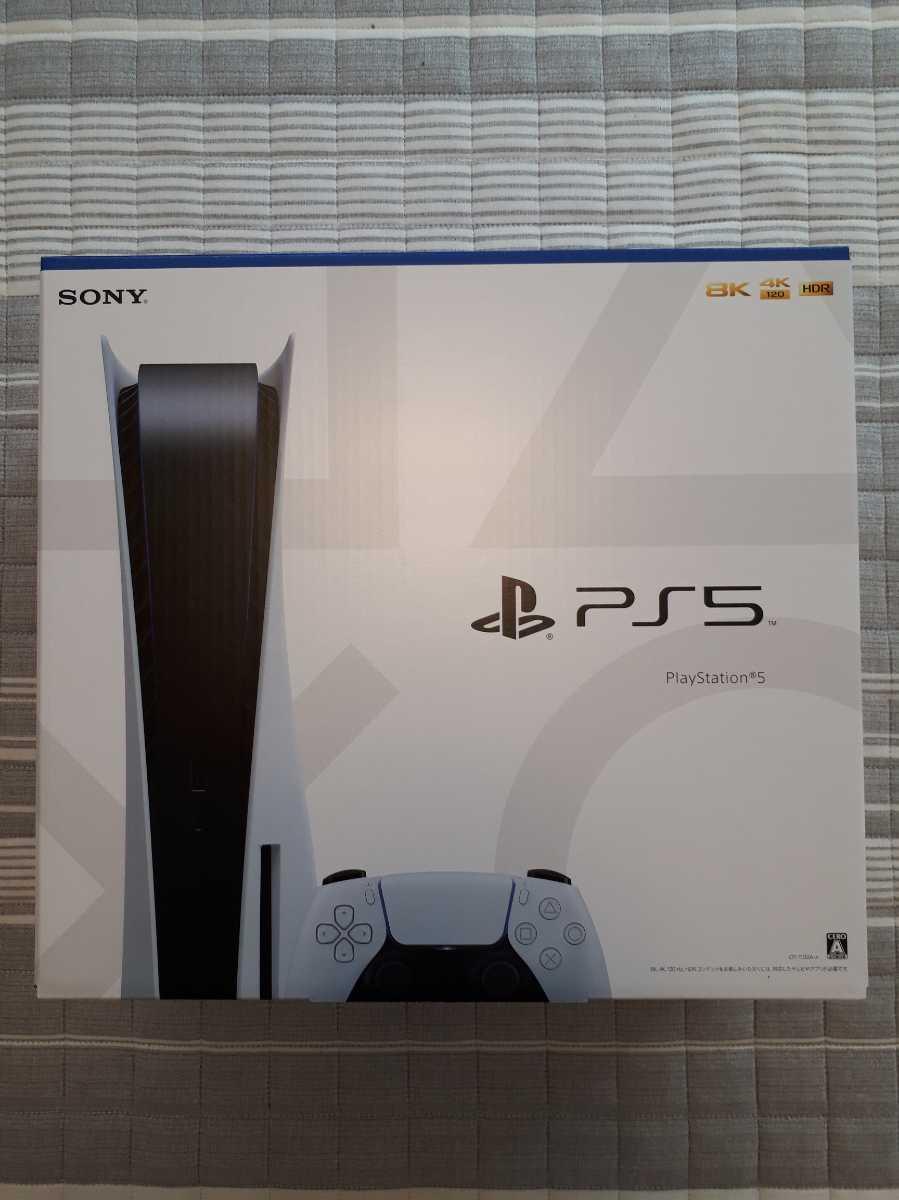 2021年9月22日購入 PS5 PlayStation5 プレイステーション5 本体 CFI-1000A01 ディスクドライブ搭載モデル 新品未開封 安心のMade in Japan_画像1