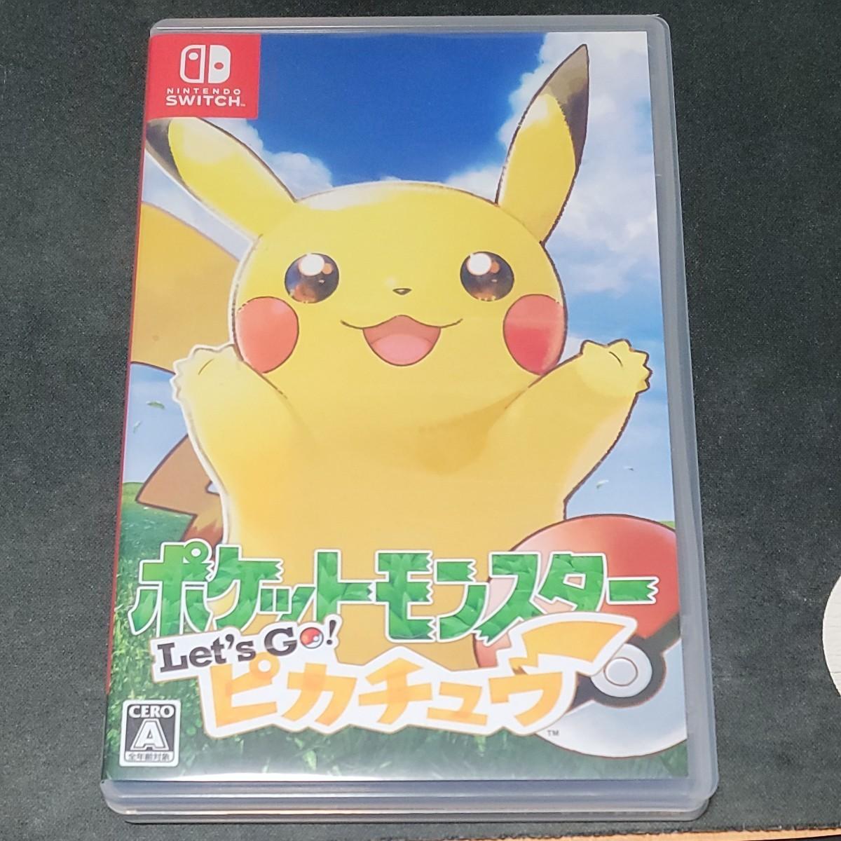 ポケットモンスター Let's Go! ピカチュウ レッツゴー switch