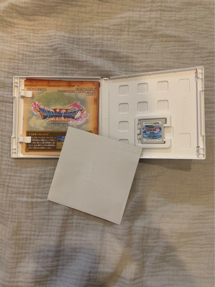 ドラゴンクエスト11 ドラゴンクエストXI過ぎ去りし時を求めて 過ぎ去りし時を求めて 3DSソフト ドラクエ11 3DS