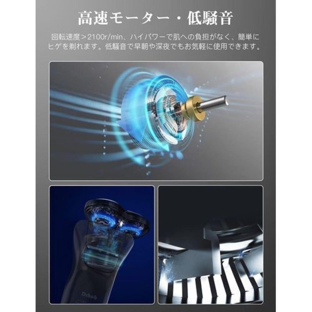 シェーバー メンズ 電気シェーバー ひげそり 回転式