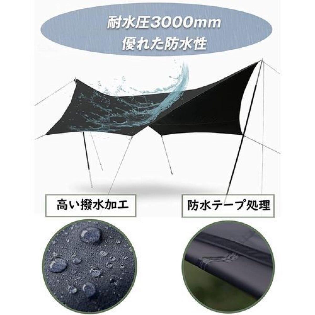 タープ ヘキサタープ  キャンプ【ブラックジェルコーティング付き