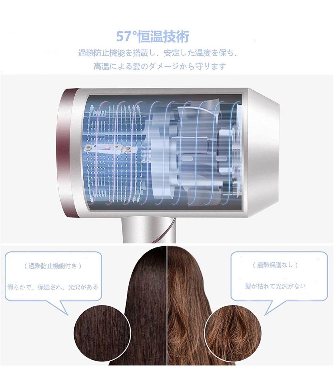 ヘアドライヤー 恒温&イオン技術 3段階風速低騒音 温度過昇防止