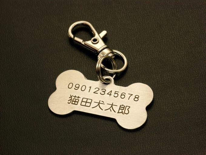 犬・猫・ペット用 丈夫なステンレス製の迷子札 骨型 ネームプレート 名札 ボーン・ドッグタグ レーザー刻印 電話番号 連絡先 金属 送料無料_裏面はヘアライン仕上げ。電話番号と名前