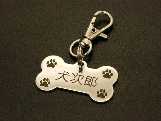 犬・猫・ペット用 丈夫なステンレス製の迷子札 骨型 ネームプレート 名札 ボーン・ドッグタグ レーザー刻印 電話番号 連絡先 金属 送料無料_名前の部分を指定できます。表面はツルツル