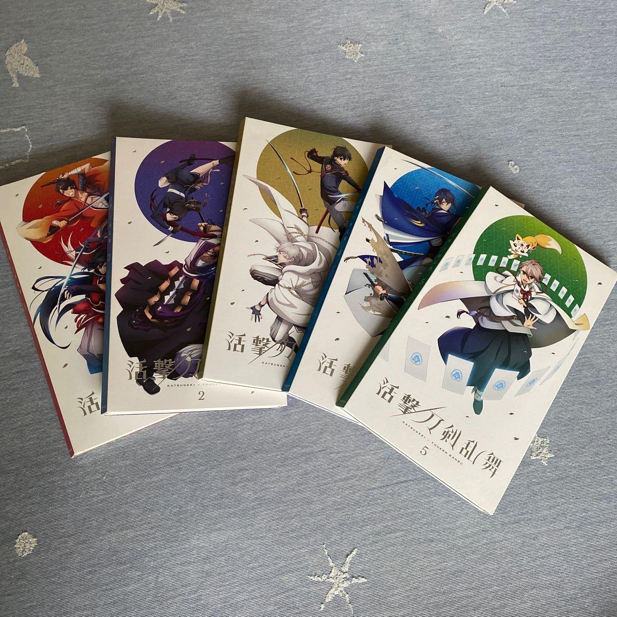 値下げ!初回限定版 活撃刀剣乱舞ブルーレイセット