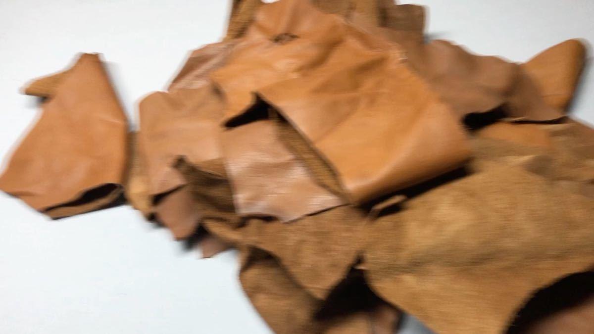 送料無料 レザークラフト 牛革 ハギレ 60サイズ箱 ハンドメイド  茶色系 工業用ミシン 牛革