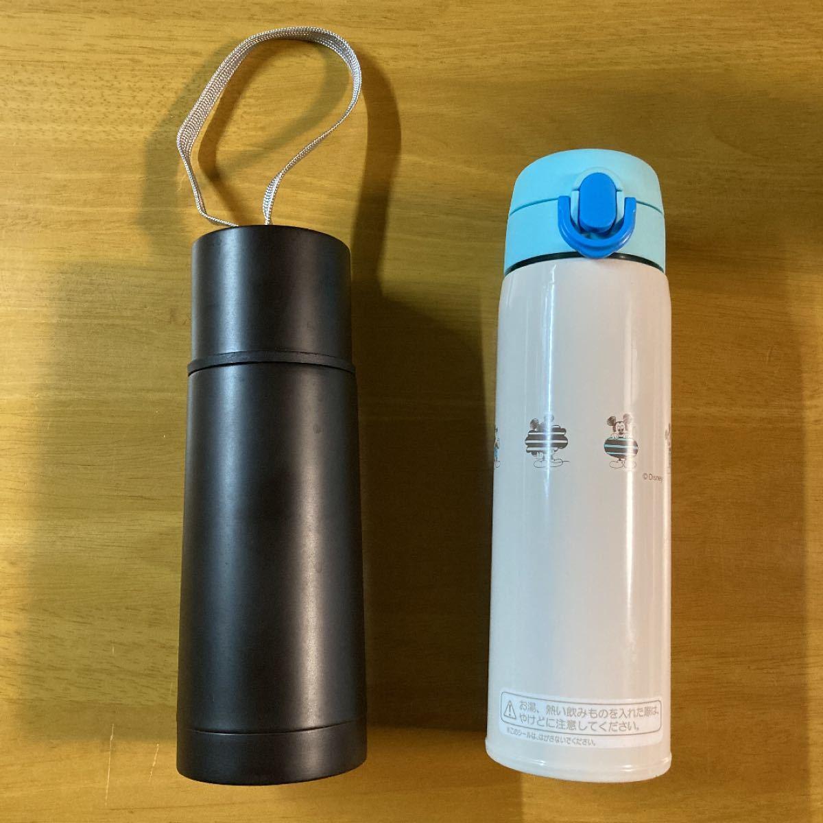 2セット 水筒 ミニボトル  THERMOS サーモス ステンレスボトル マグ マイボトル 真空断熱