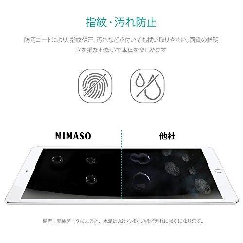 高透過率 9.7 inch 【ガイド枠付き】Nimaso iPad 9.7 用 ガラスフィルム iPad Air2 / Air _画像6