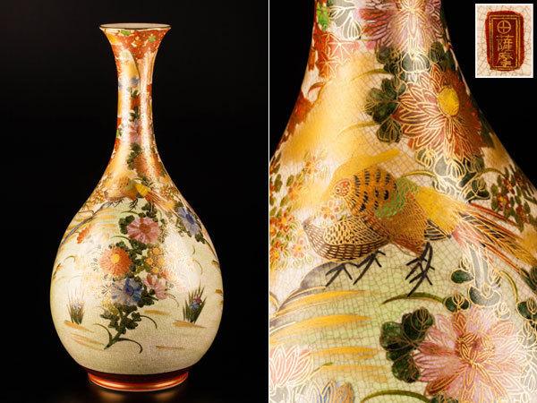 送料無料 薩摩焼 金襴手花鳥図花瓶 高46.8cm CZ332