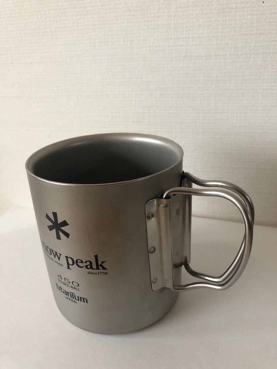 スノーピーク450チタンダブル マグカップ