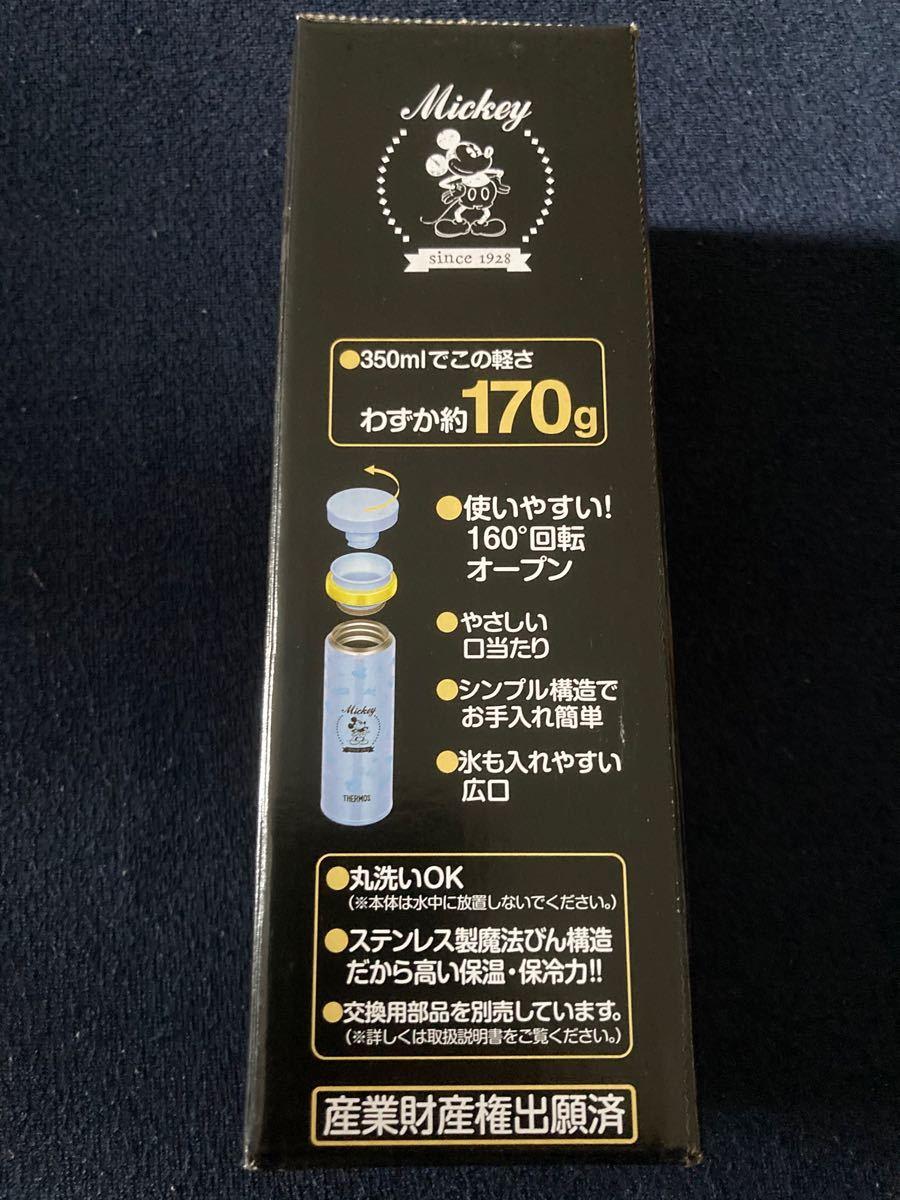 【新品未開封】サーモス 水筒 真空断熱ケータイマグ ミッキーマウス 0.35L