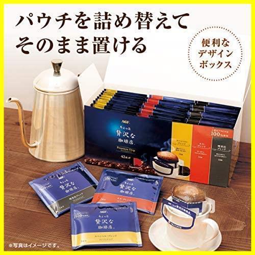 ◆残り1個◆AGF ちょっと贅沢な珈琲店 レギュラーコーヒー プレミアムドリップ アソート 42袋 【 ドリップコーヒー 】【 つめあわせ 】_画像5
