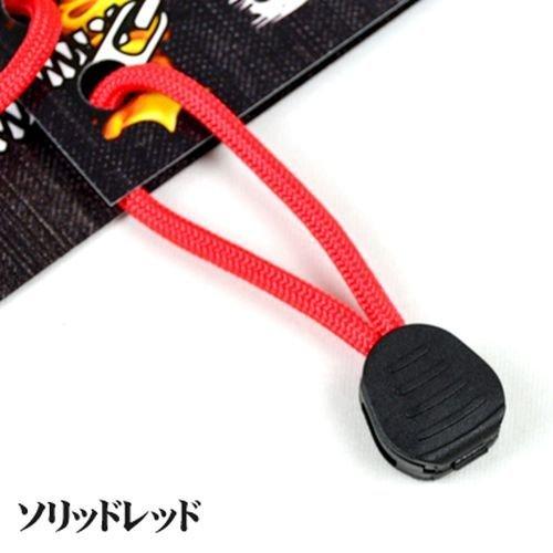 ソリッドレッド Bush Craft(ブッシュクラフト) ファイヤーコードジッパープル(Fire Cord Zipper Pul_画像2