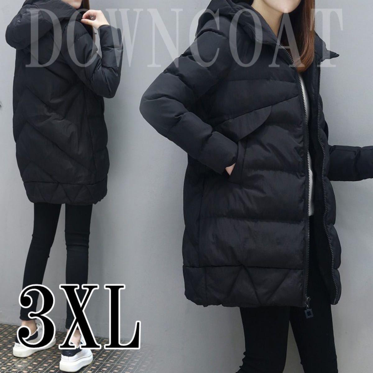 中綿ダウンコート ダウンジャケット 3XL アウター コート コートジャケット レディース