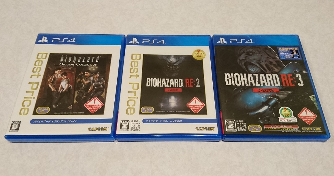 ★PS4ソフト バイオハザード 0/1/RE:2/RE:3 3本セット★BIOHAZARD★プレイステーション4★PlayStation4★プレステ4★RE2★RE3