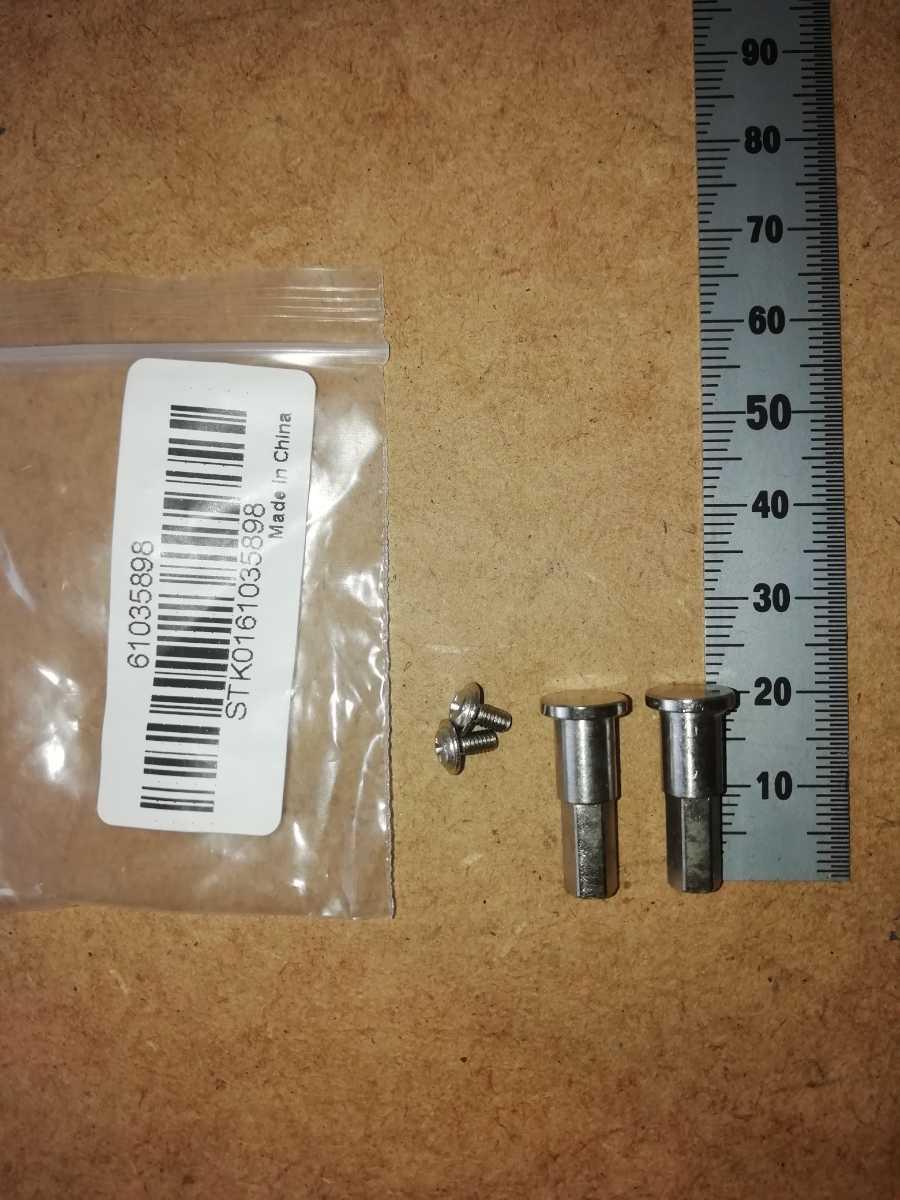 送料無料 WPL D12 金属 フロント ハブ  未使用品①    _画像1