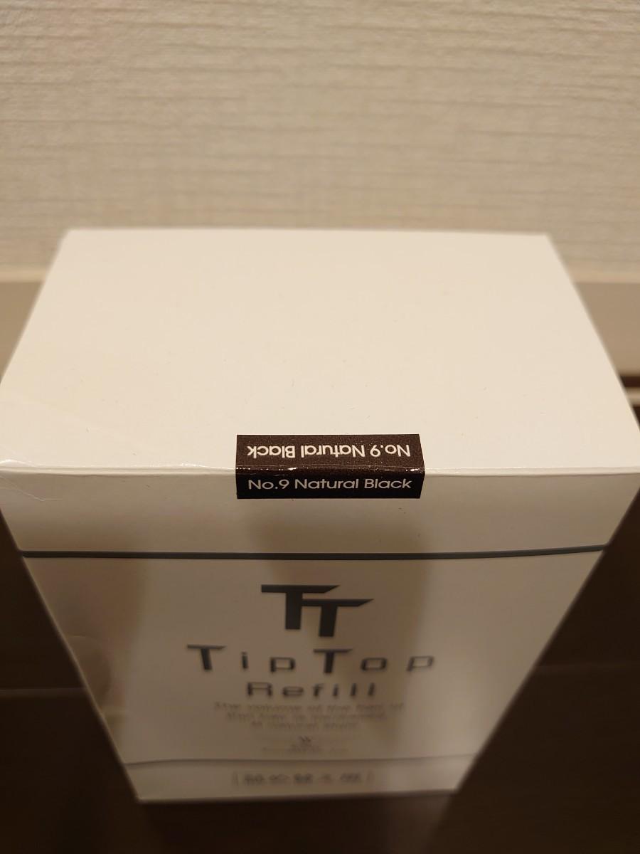 増毛パウダー ナチュラルブラック 詰替用 20g×12袋(計240g)