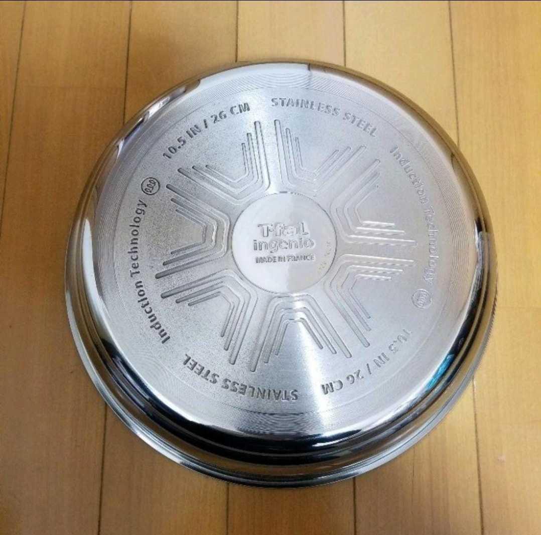 T-faL インジニオネオIHステンレスエクセレンス/フライパン26cm