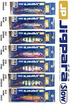 #07 : ゼブラグロー 20g メジャークラフト ルアー メタルジグ ジグパラ スロー ライト ショアジギング用_画像2