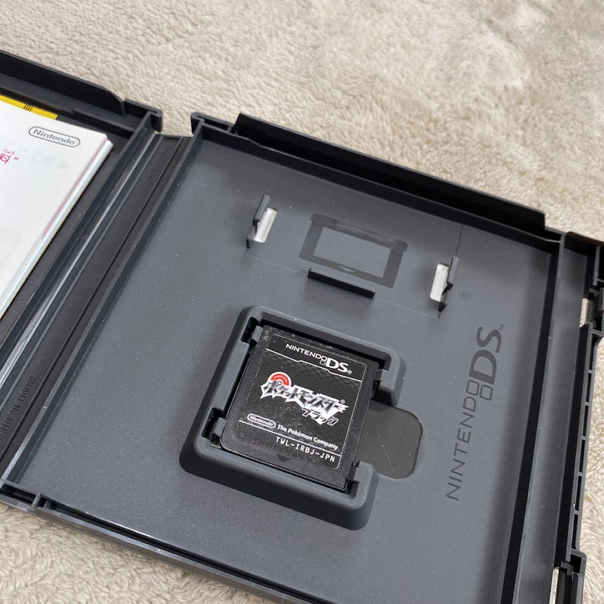 ポケモンパール ブラック ホワイト ポケットモンスター DSソフト ニンテンドー