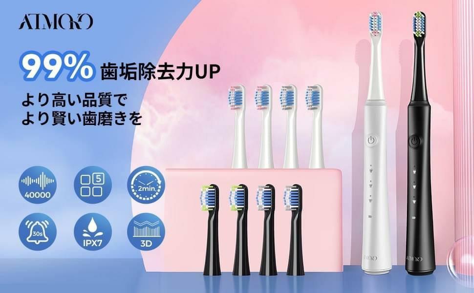 電動歯ブラシ 2本  音波歯ブラシ 替えブラシ8本  口内ケア デンタルケア