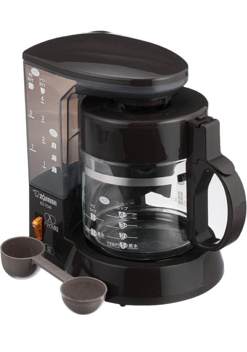 新品 未使用 象印コーヒーメーカー EC-TC40 ブラウン コーヒーメーカー