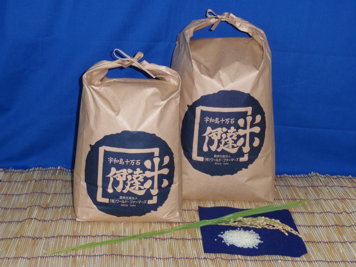 愛媛 三間産 減農薬 特別栽培米 令和3年産 ( もち米 ) 玄米 30kg 百姓直送 送料無料 宇和海の幸問屋_画像1