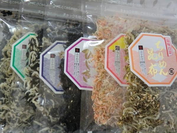 愛媛 佐田岬産 ( 漁師のふりかけ ) 40g1p 6種類から選べる メール便 送料無料 おにぎりお弁当に最適 宇和海の幸問屋_ふりかけ6種類セット