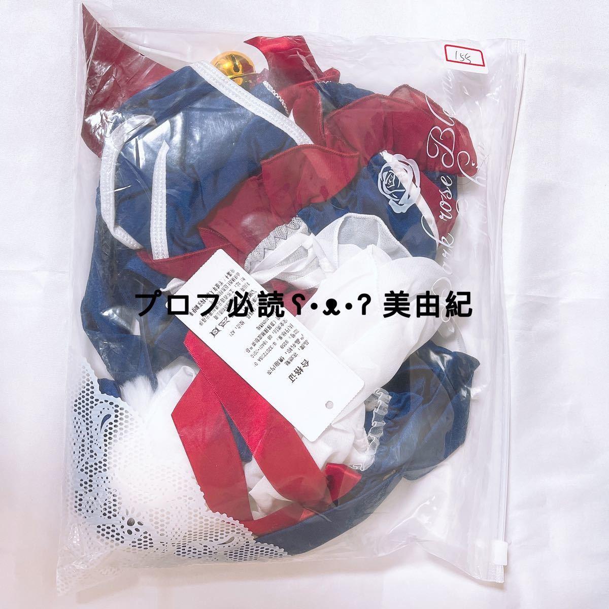 コスプレメイド服レディースセクシーランジェリーTバックパジャマベビードール155