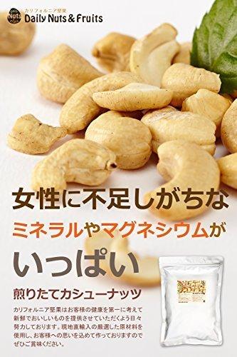 新品カシューナッツ 1kg 産地直輸入 素焼き 煎りたて 無塩 無添加 チャック付アルミ袋 防災食品 非常食 備蓄食SM9U_画像3