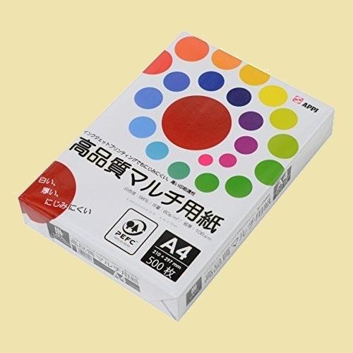 セール 新品 高白色 APP A-3U インクジェット用紙 PEFC認証紙 コピ-用紙 高品質マルチ用紙 超高白色 白色度98% A4 紙厚0.106mm_画像1