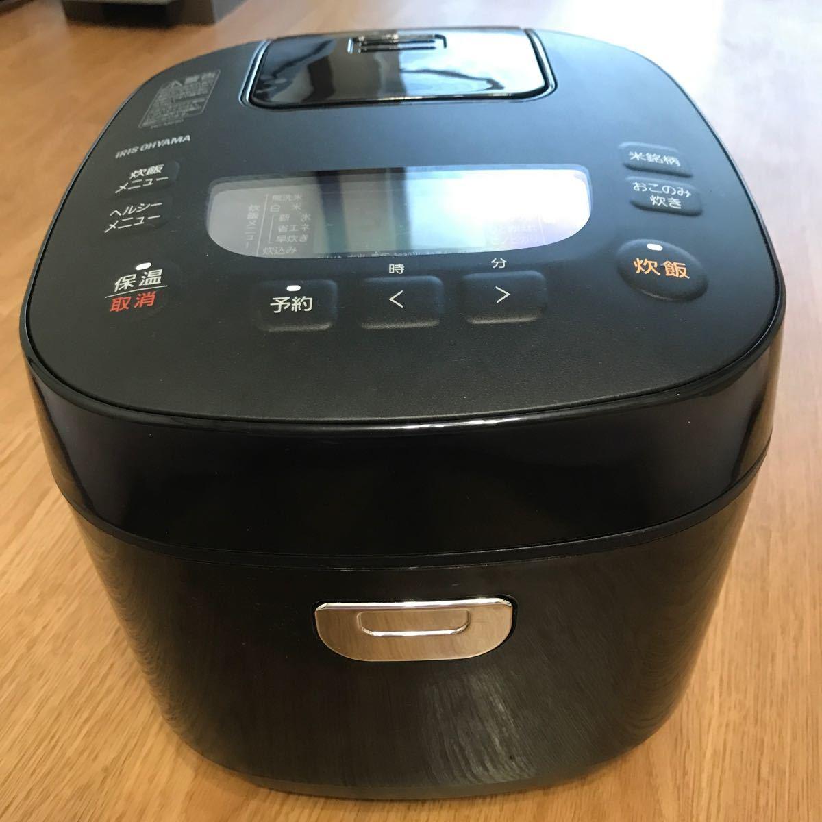 アイリスオーヤマ炊飯器 2021年製
