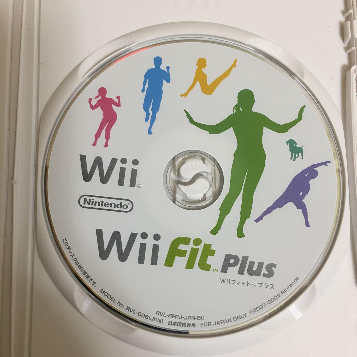 Wiiソフト Wiiフィットプラス Wii Fit Plus ウィーフィットプラス