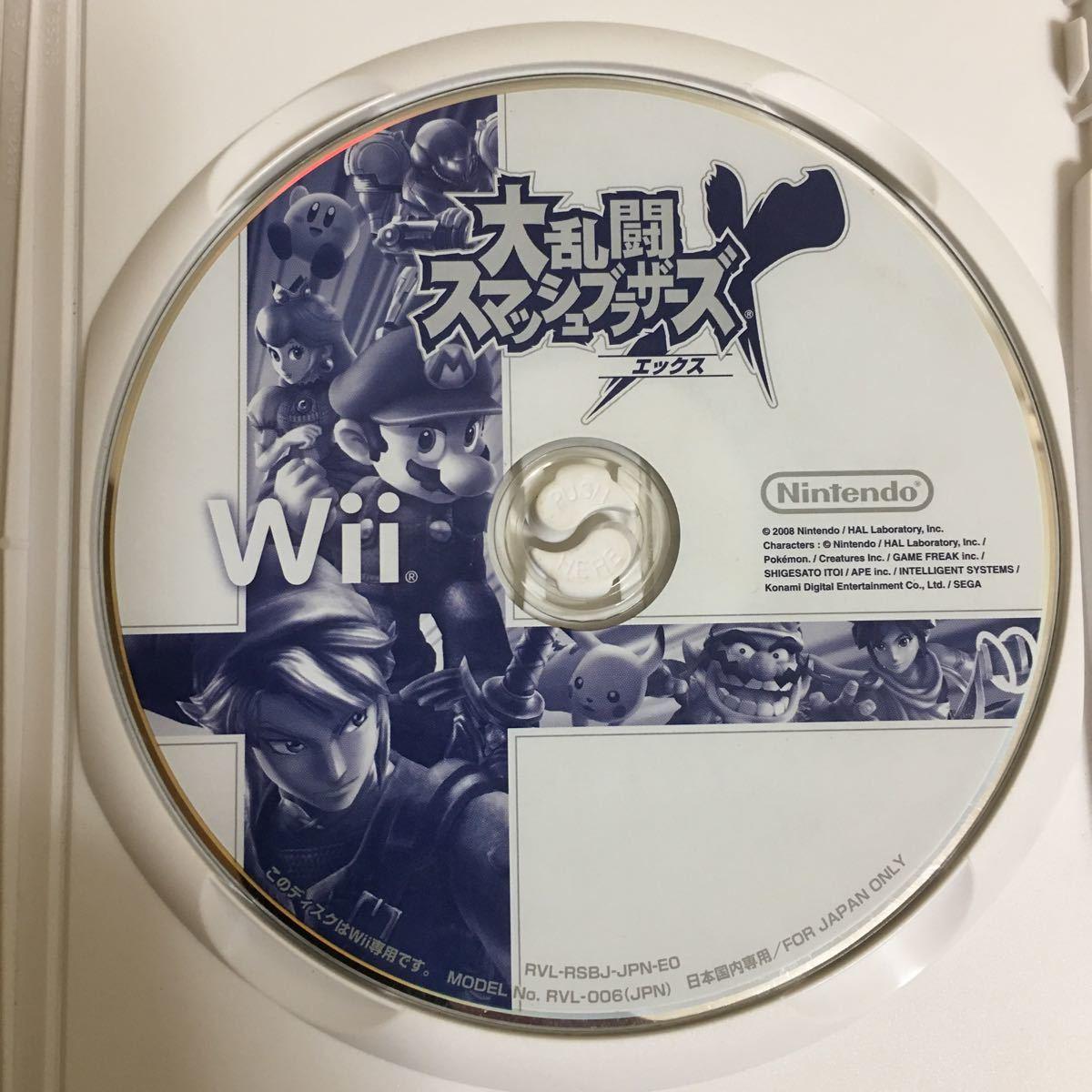 Wiiソフト 大乱闘スマッシュブラザーズX