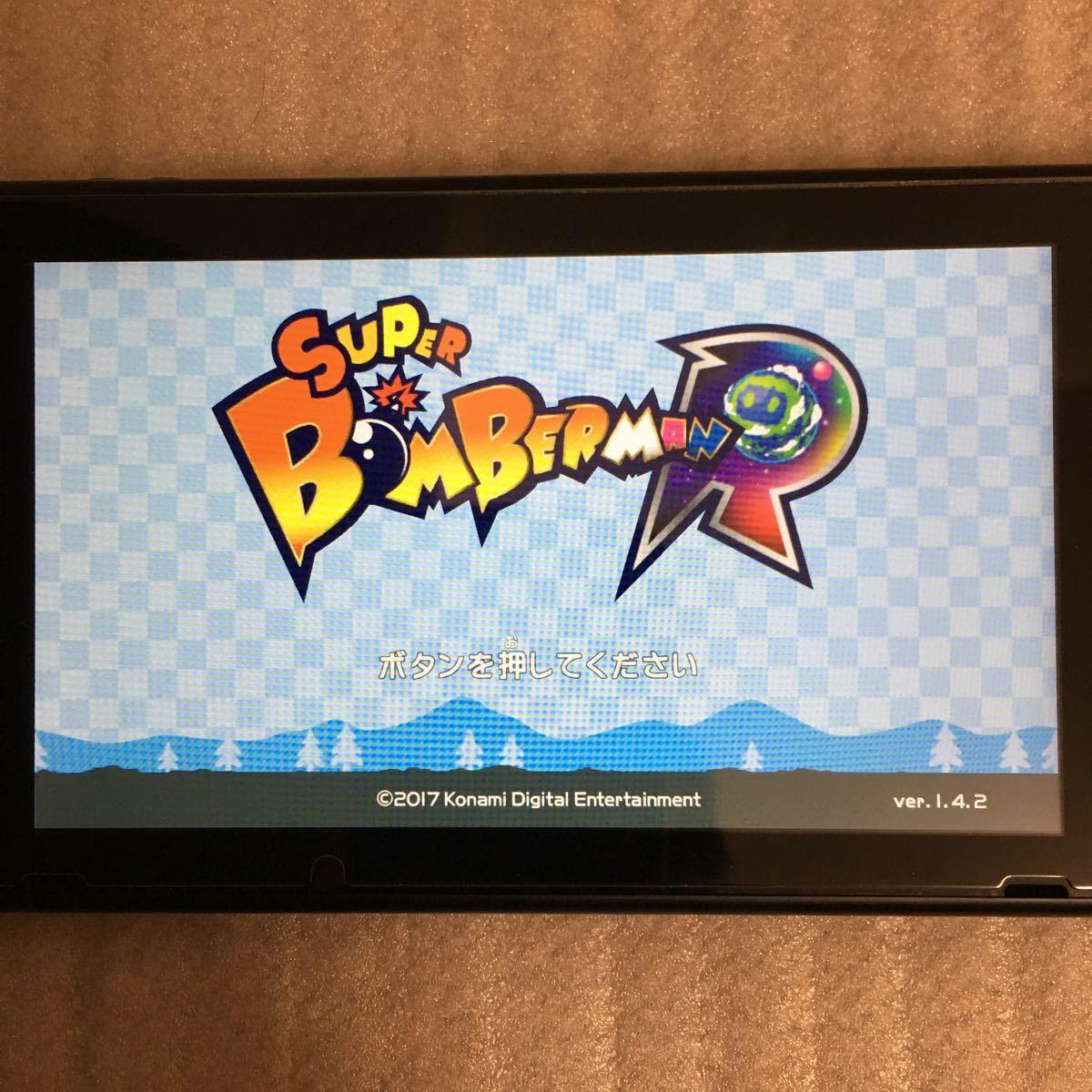 Nintendo Switch本体 ニンテンドースイッチ本体