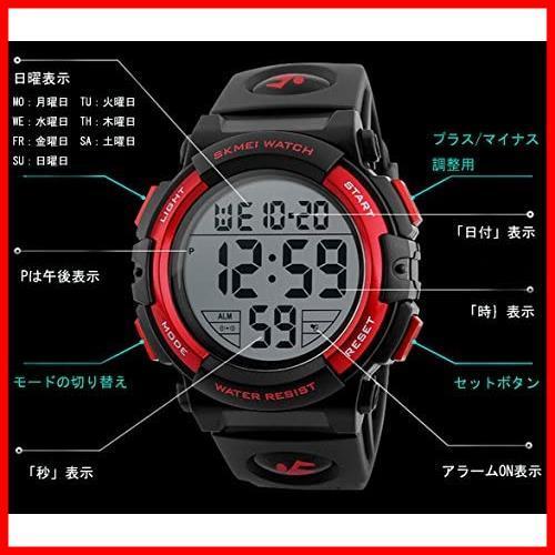 2F 新品 新品Timever(タイムエバー)デジタル腕時計 スポーツウォッチ 防水腕時計 watch アラーム 迅速対応 メンズ led 新品 新品 1T_画像4