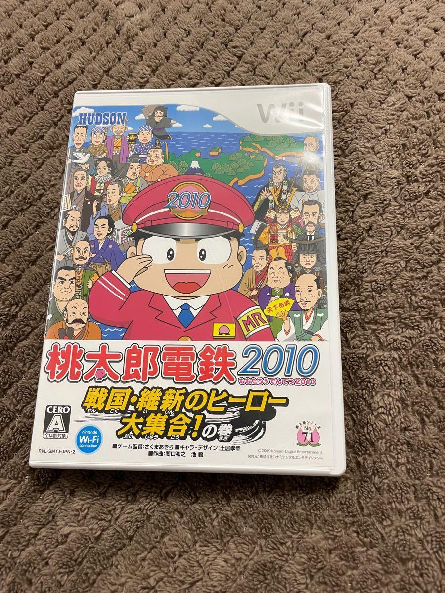 桃太郎電鉄2010 戦国・維新のヒーロー大集合!の巻 桃鉄 ももてつ wii ソフト