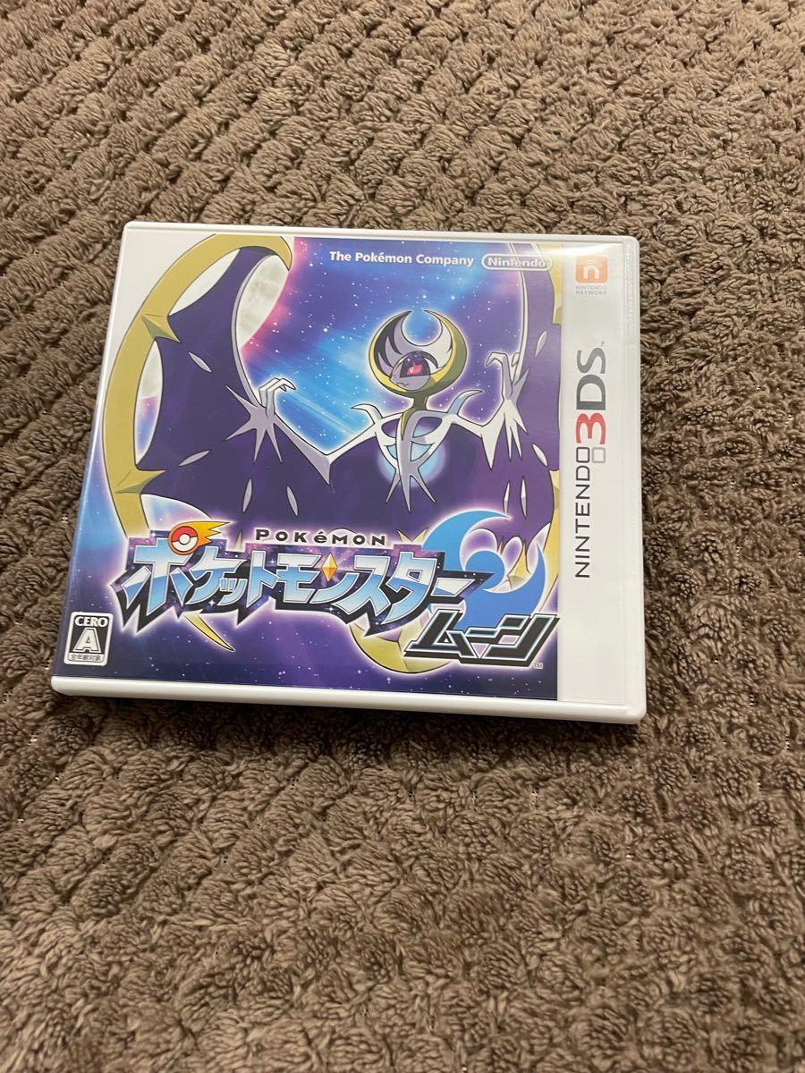 ポケットモンスタームーン ポケモン 3DSソフト 3DS