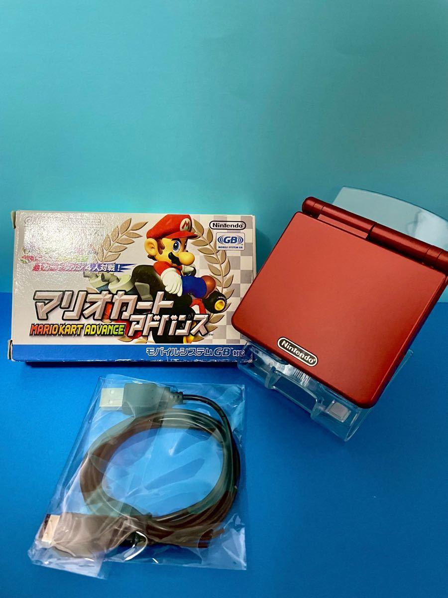 ゲームボーイアドバンスSP 本体 IPS液晶 カスタム 改造 GBASP 任天堂 ニンテンドー Nintendo