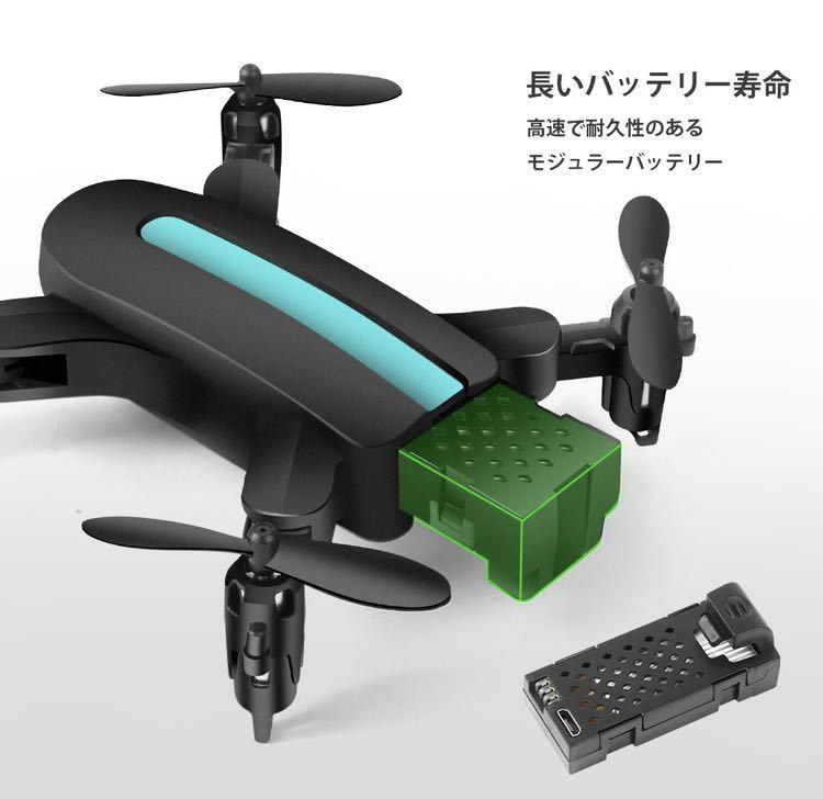 ドローンカメラ付き小型こども向けバッテリー2個付ワンキー起動/着陸GR-A2