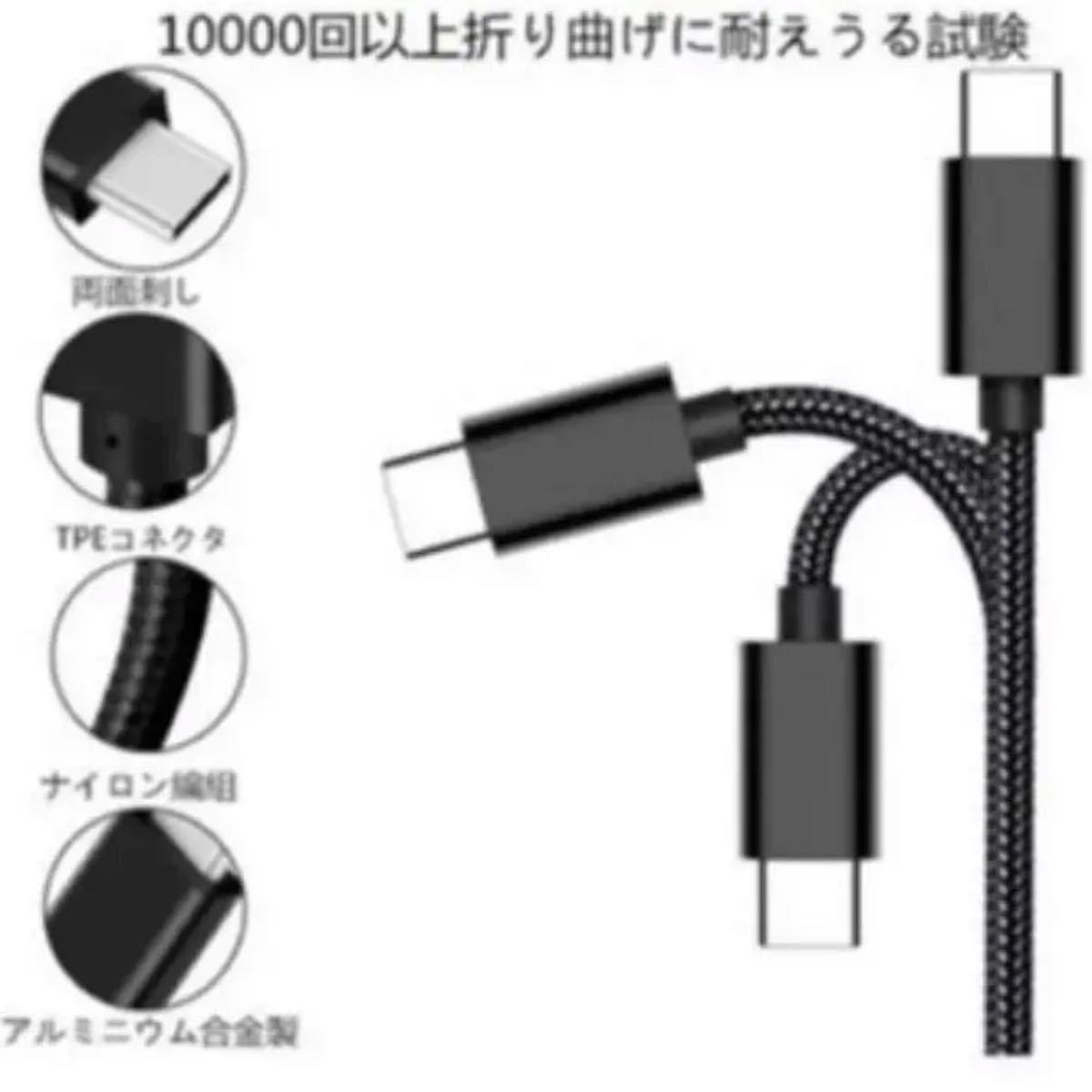 USB C/Type c to Type c ケーブル 1m USB-C ケーブル【USB3.1 ケーブル Gen2 PD対応