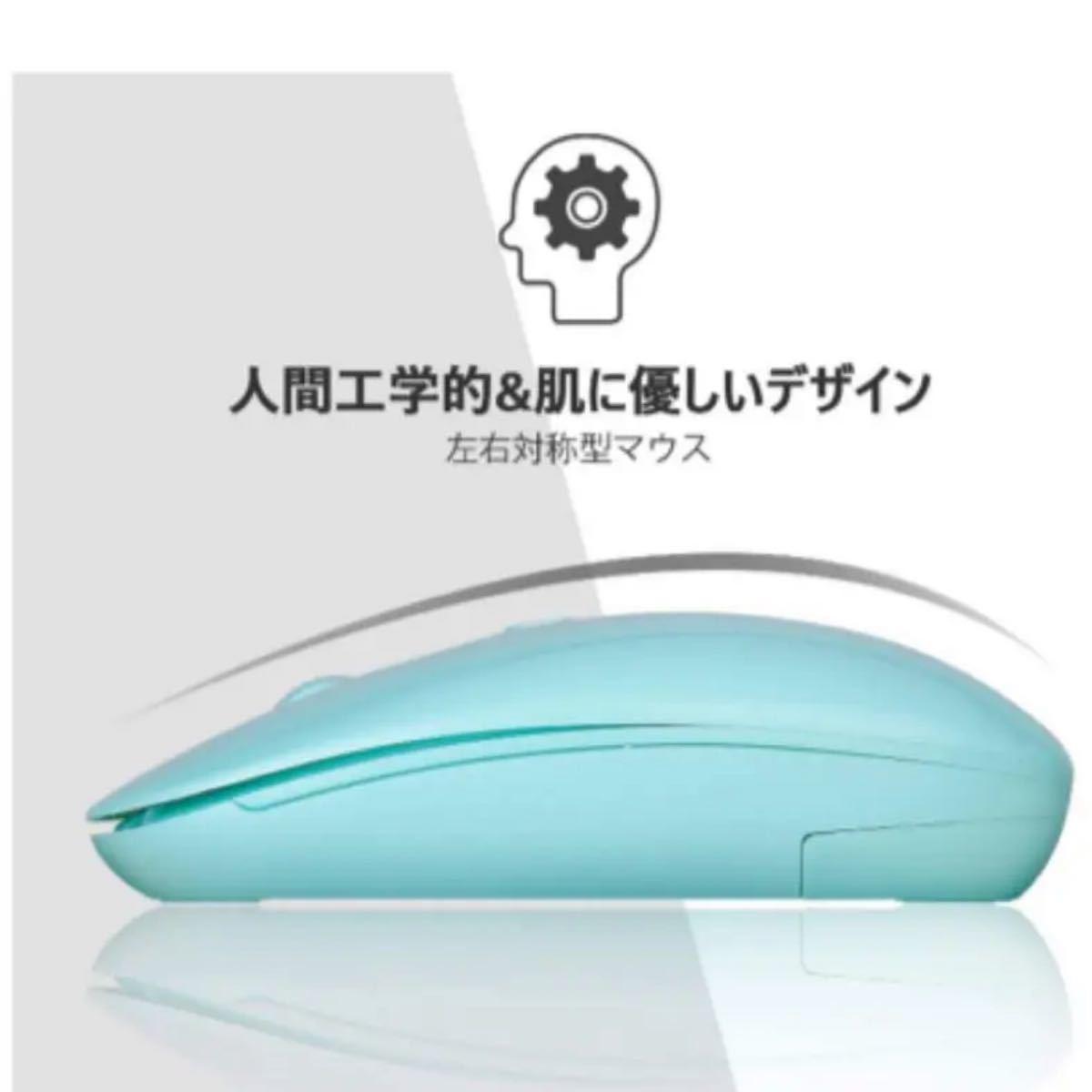 ワイヤレスマウス 小型 無線マウス 電池式 2.4GHz 800/1200/1600DPI 高精度
