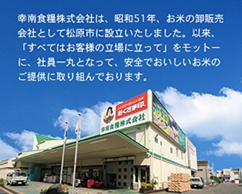 5kg こしひかり 【精米】新潟県北越後産 5kg 特別栽培米白米 平成30年産_画像5