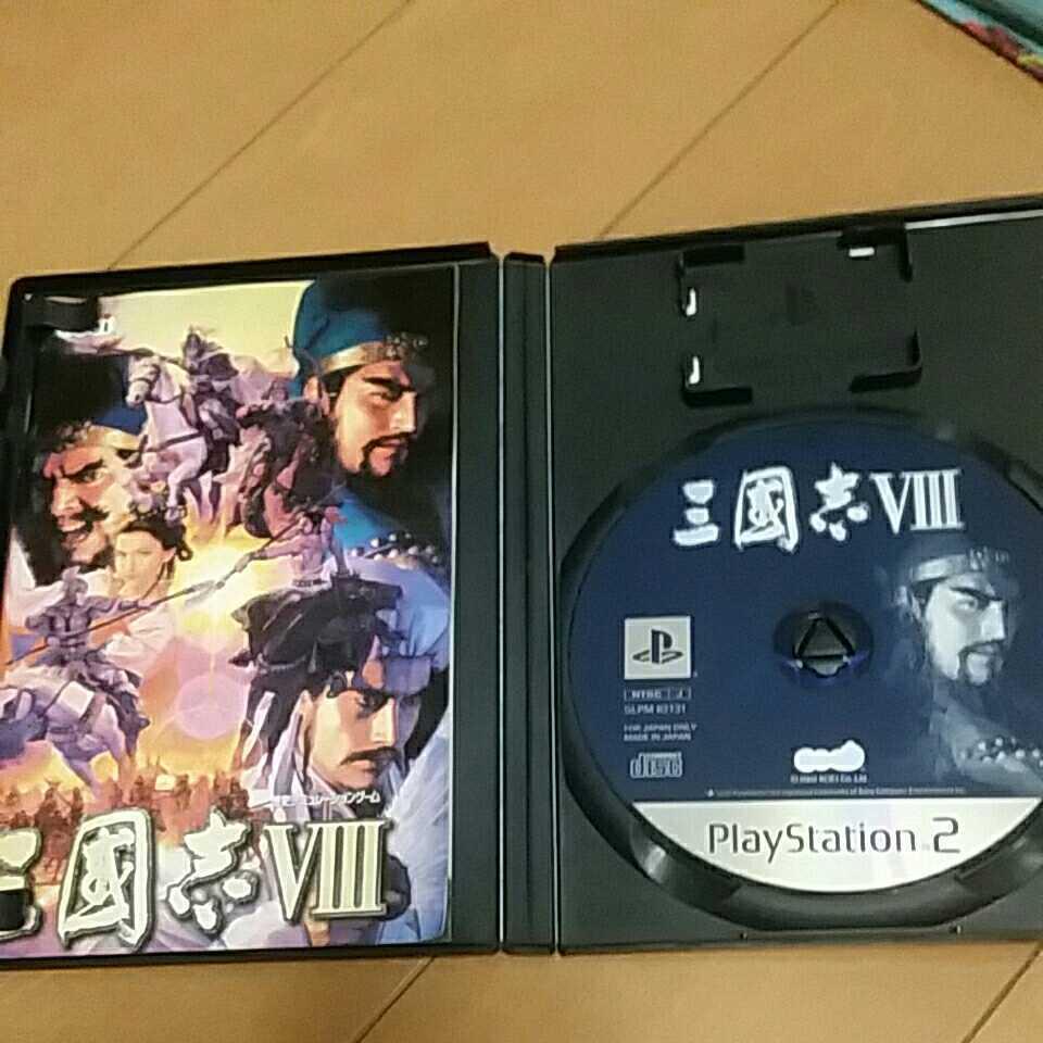 三國志Ⅷ PS2ソフト PlayStation2