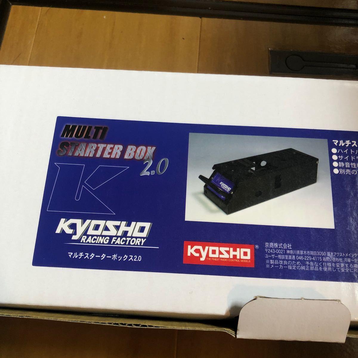 Kyosho Multi Starter Box 2.0