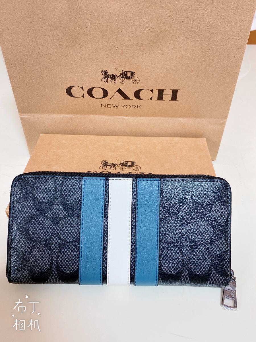 COACH 長財布 新品 未使用 正規品 ジッピーウォレット メンズ レディース ストライプ グレー ブラック ブルー