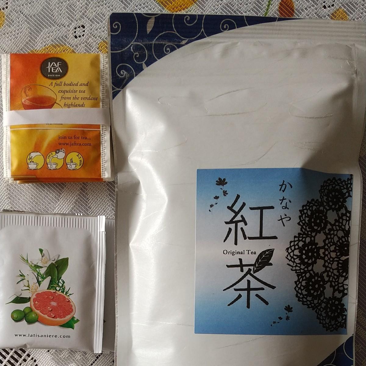 紅茶&ティーバック